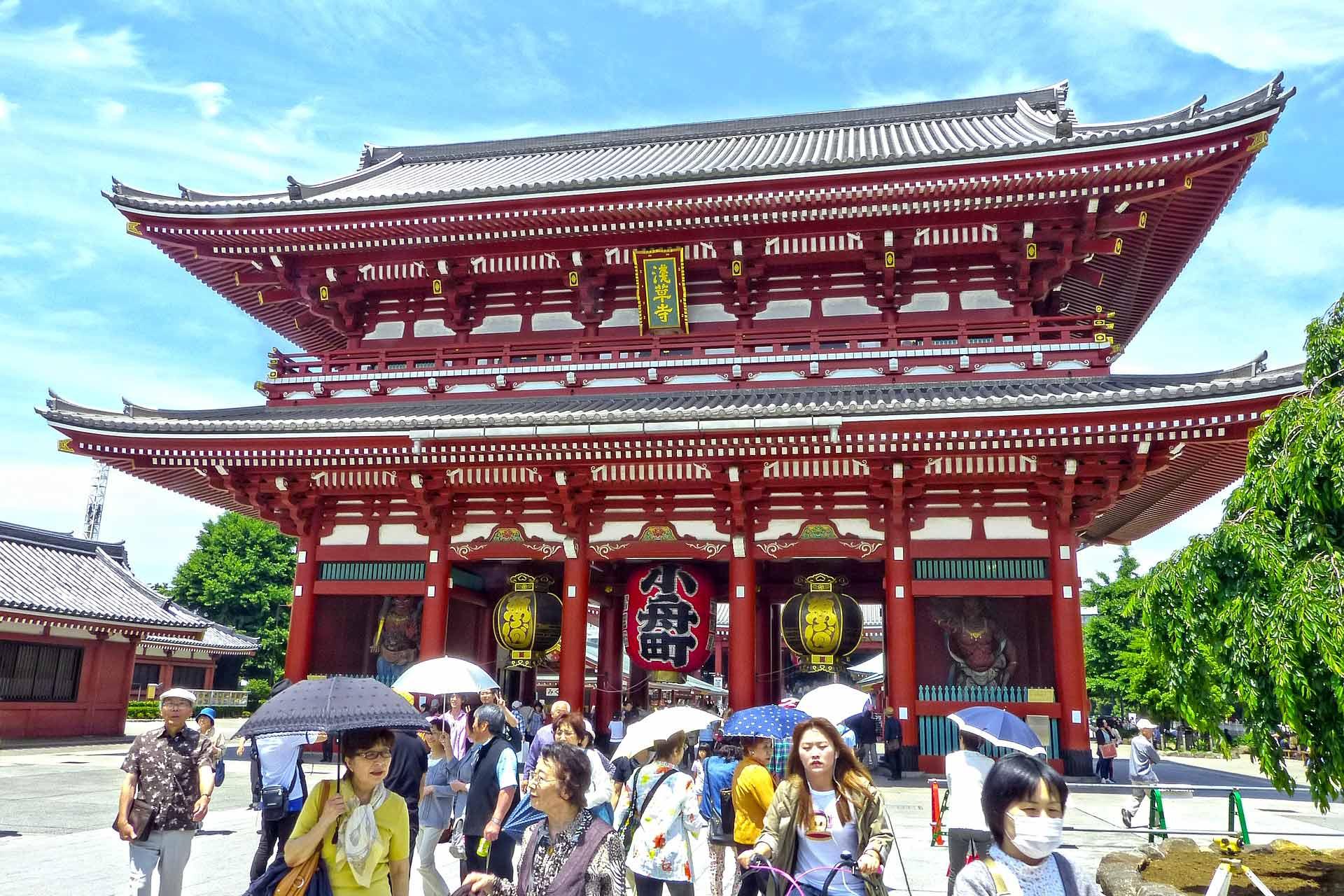 Vol A/R Lyon Tokyo (Japon) à partir de 398€ en 2019 2020
