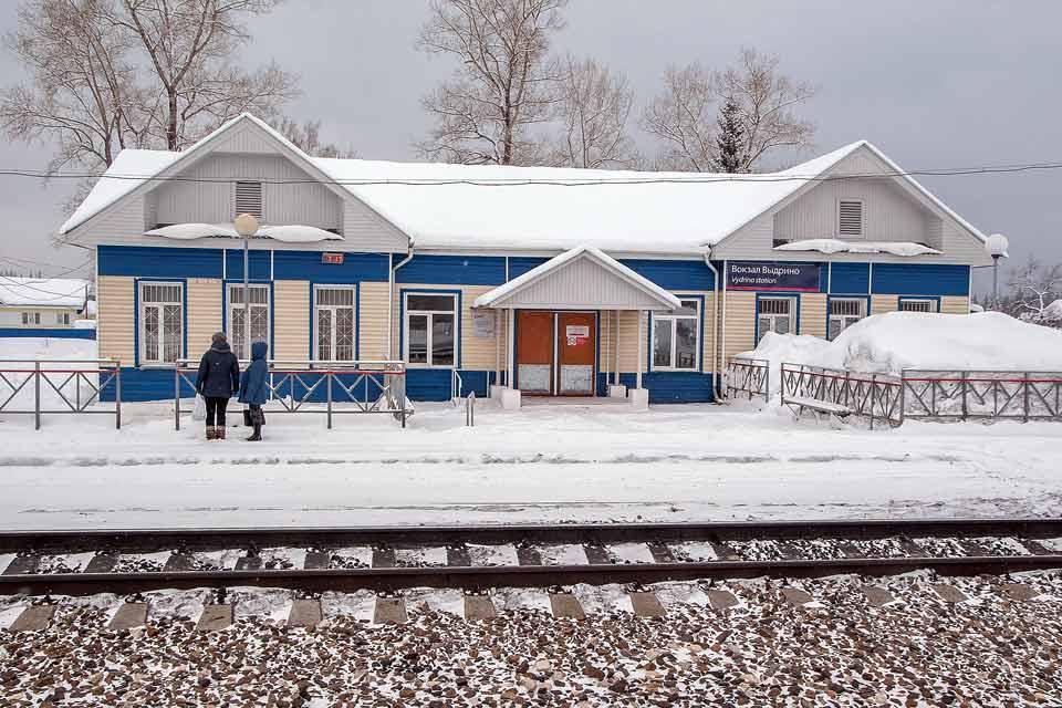 Gare en Sibérie, Russie